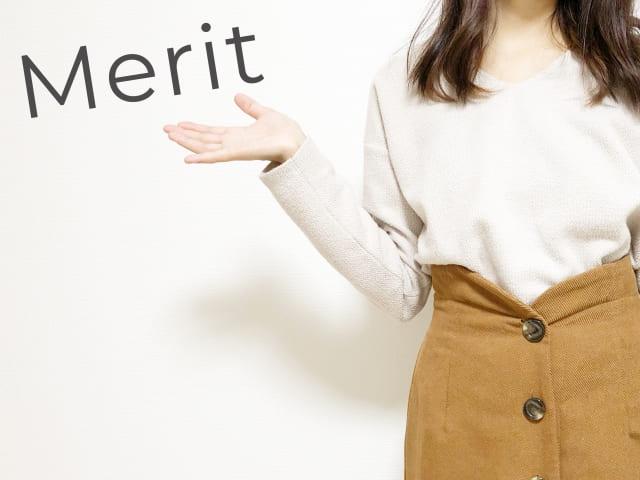 不用品回収業者に引越しを依頼するメリット3選